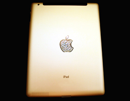 ipad-2-gold-hist-rear