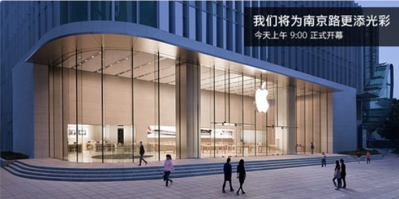 Chinese authorities vow to watch Apple despite apology